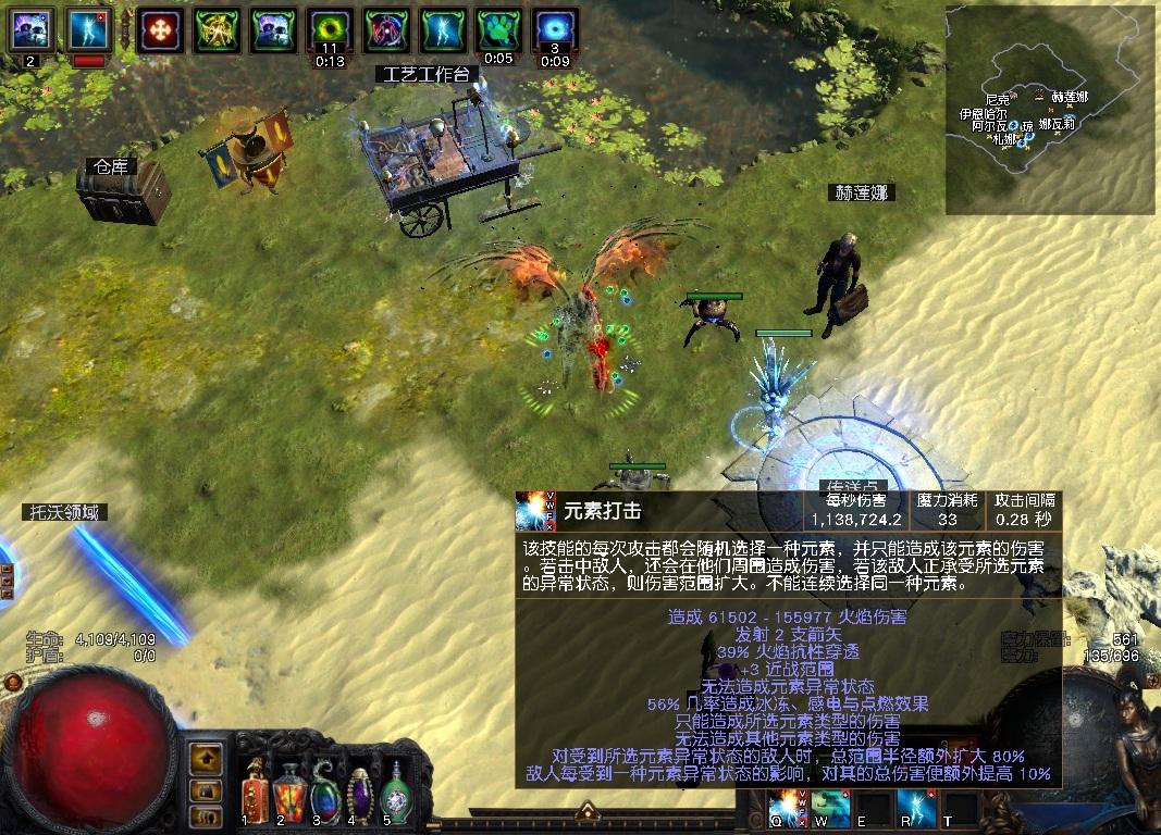 screenshot-0003.jpg