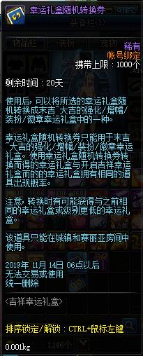 QQ截图20191025144719.png
