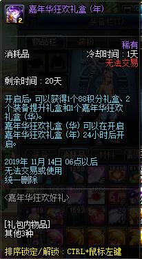 QQ截图20191025144527.png
