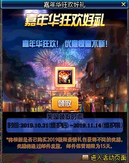 QQ截图20191025144446.png