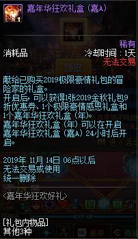 QQ截图20191025144453.png