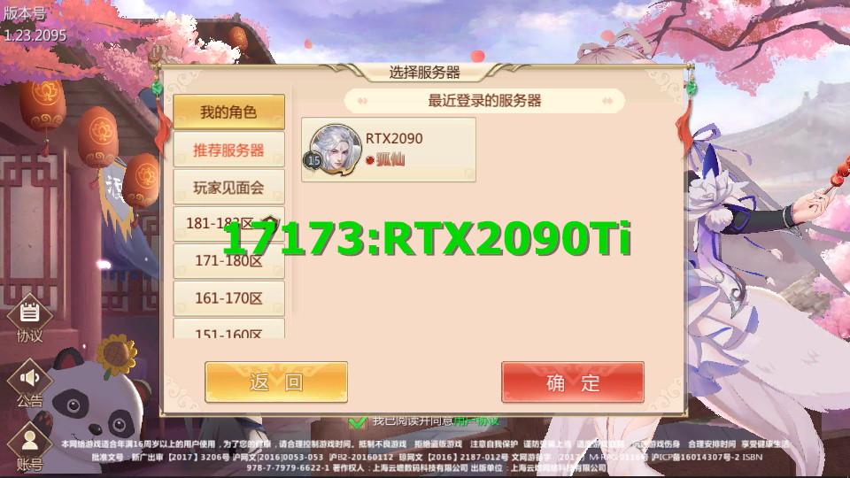 1317101572326231.jpg