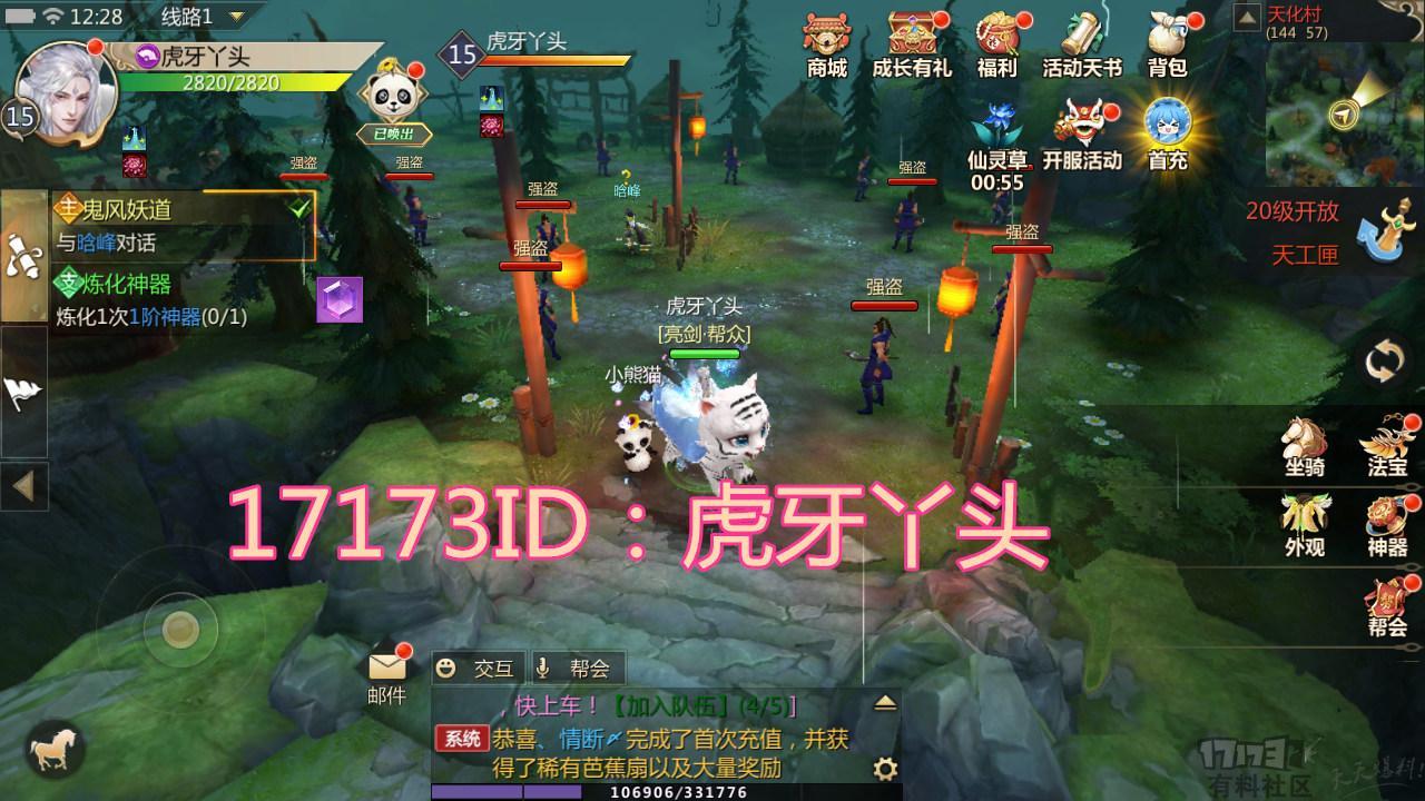 Screenshot_2019-10-29-12-28-03_副本.jpg