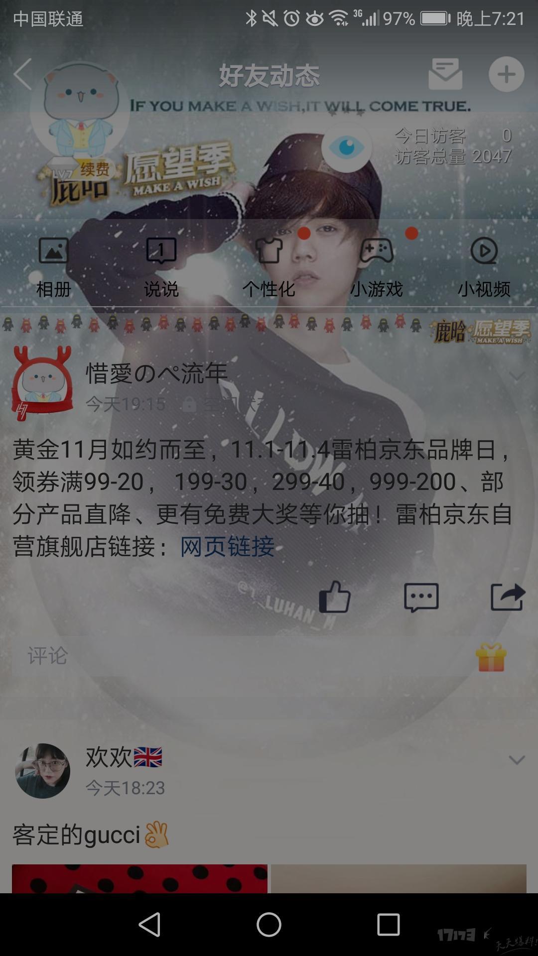 Screenshot_20191101-192143.jpg