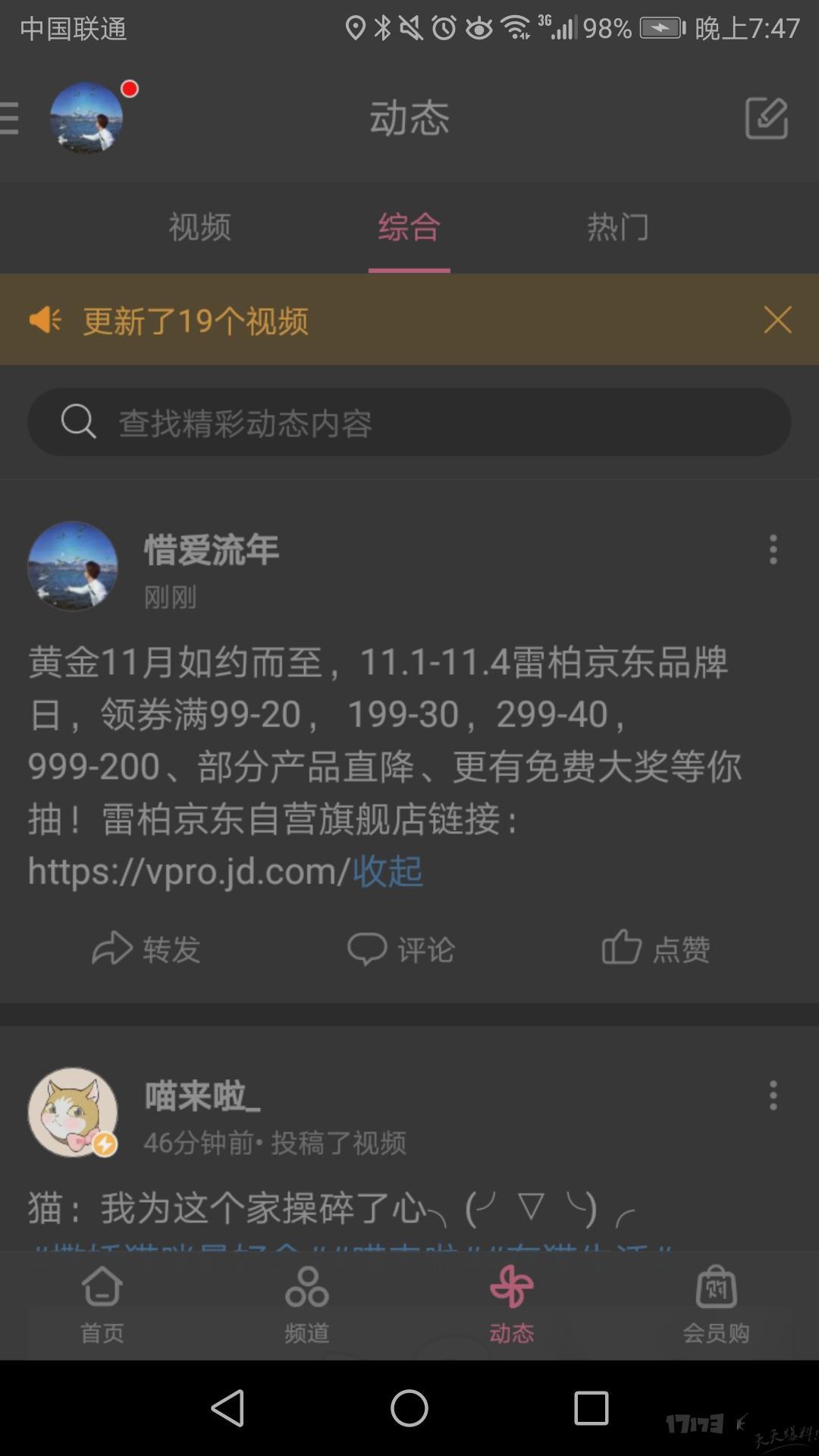 Screenshot_20191101-194708.jpg