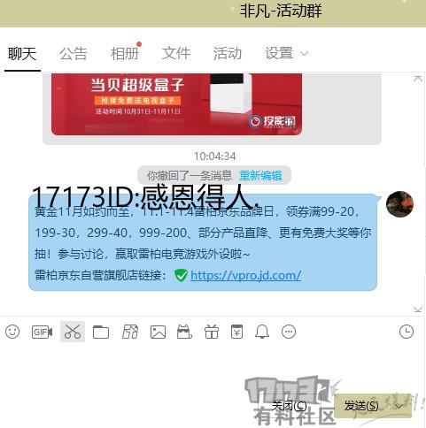 QQ图片20191113100637.png