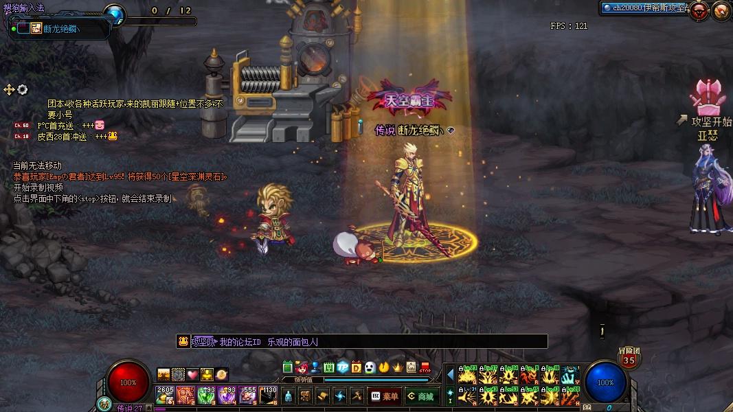 ScreenShot2019_1117_122140646.jpg