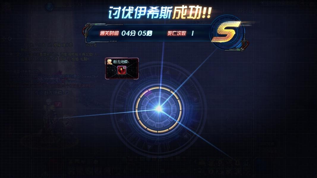 ScreenShot2019_1124_150008904.jpg