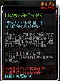 QQ截图20191125201548.png