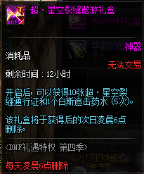 QQ截图20191121182548.png