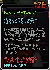 QQ截图20191125201604.png