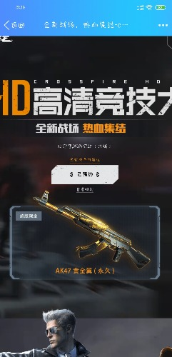 Screenshot_2019-12-05-10-34-39-453_com.tencent.mobileqq.jpg