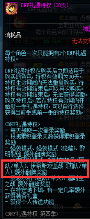 UCIS0G4M41QX%A9M1$X(D4K.png