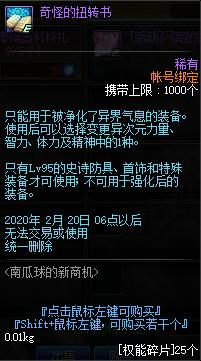 QQ截图20200101022033.png