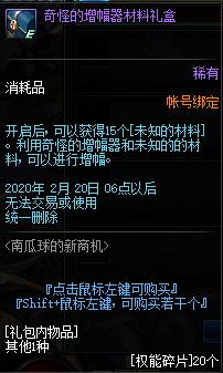 QQ截图20200101022044.png