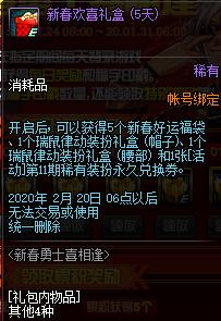 QQ截图20200101021531.png