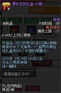 QQ截图20200101021554.png