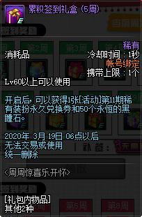 QQ截图20200101021549.png