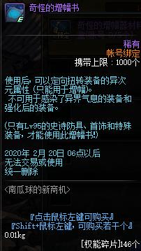 QQ截图20200101022026.png
