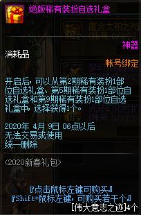 QQ截图20200104093006.png