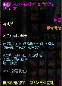 QQ截图20200104093019.png