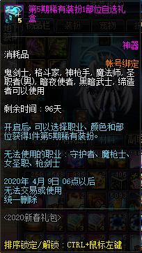 QQ截图20200104093045.png