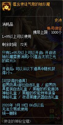 QQ截图20200107155200.png