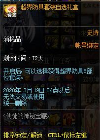 QQ截图20200107155336.png