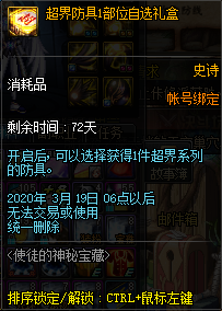 QQ截图20200107155344.png