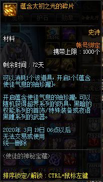 QQ截图20200107155209.png