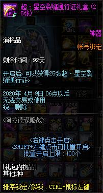 QQ截图20200108120910.png