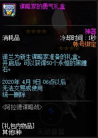 QQ截图20200108120936.png