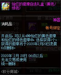 QQ截图20200108233439.png