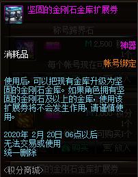 QQ截图20200108233448.png
