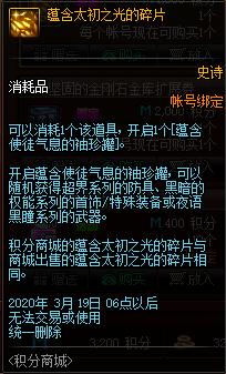 QQ截图20200108233432.png
