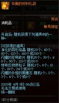 QQ截图20200108233641.png