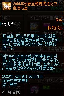 QQ截图20200108233426.png