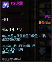 QQ截图20200108120925.png