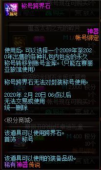 QQ截图20200108233421.png