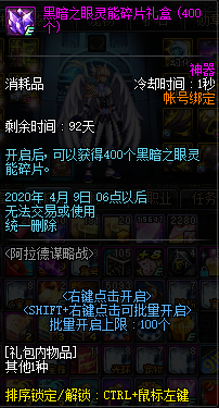 QQ截图20200108120904.png