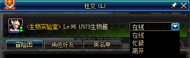 QQ截图20200109143240.png