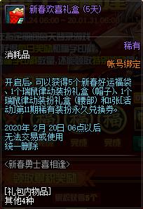 QQ截图20200109141652.png