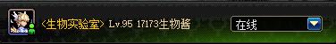 QQ截图20200109143258.png