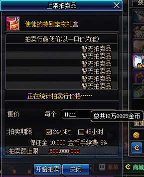 QQ截图20200109150351.png
