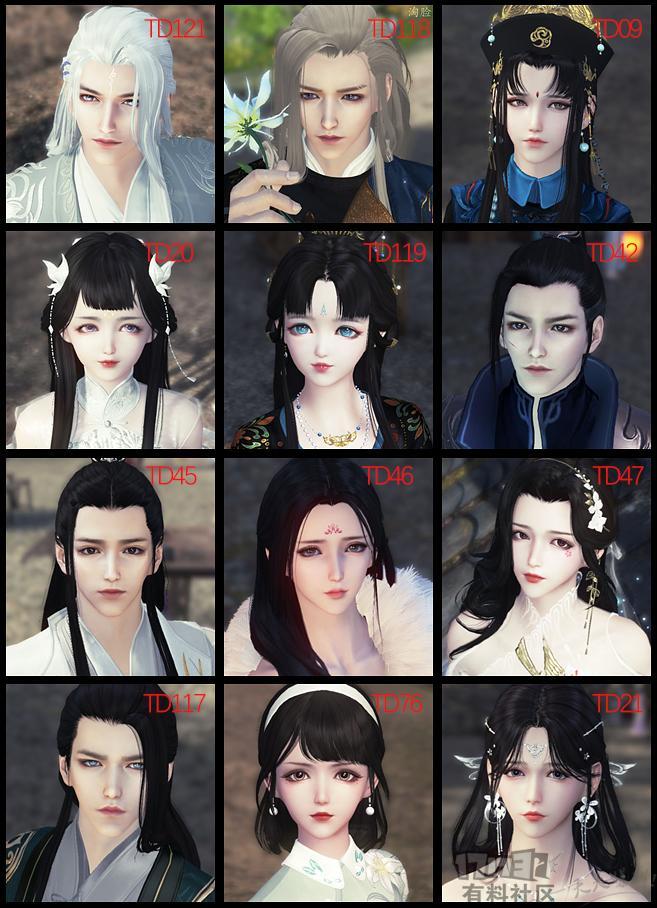 【淘脸福利热门盛世美颜 上新第一弹20200109】
