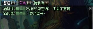 QQ截图20200109145323.png