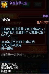 QQ截图20200108123853.png