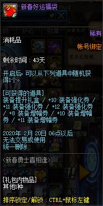 QQ截图20200108123904.png