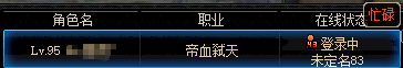 QQ截图20200109150112.png
