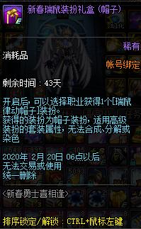 QQ截图20200108123950.png
